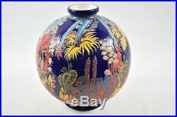 Vase faïence Art Déco Longwy Boule coloniale Maurice Paul Chevallier